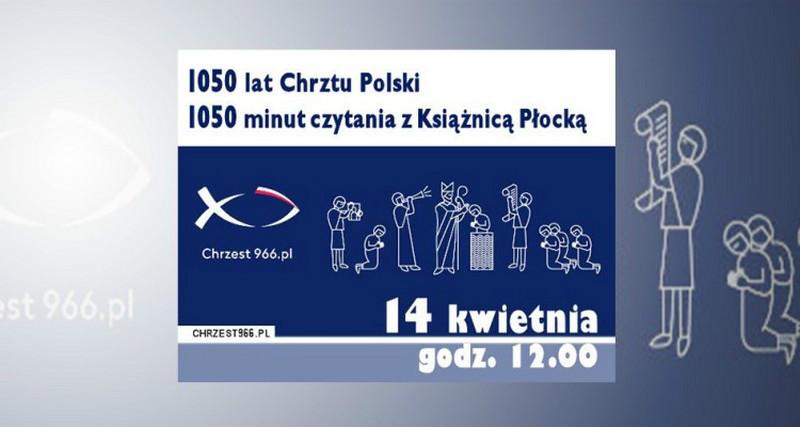 Jubileusz Chrztu Polski w Zespole Szkół Specjalnych w Mocarzewie